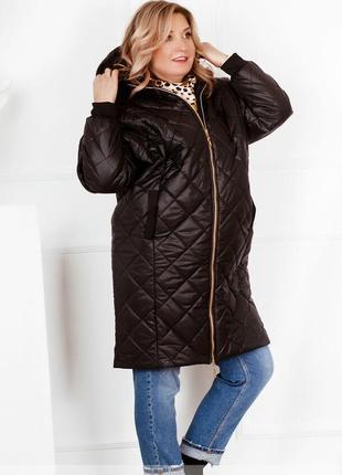 Тёплая  простёгана куртка + бесплатная доставочка новой почтой