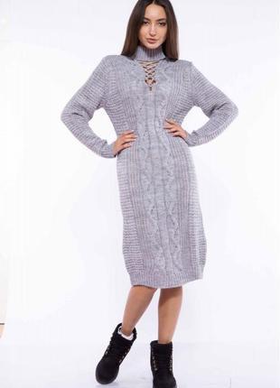 Платье вязаное, в наличии разные цвета!