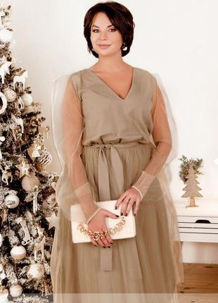 Романтичное платье и приятный бонус бесплатная доставка новой почтой