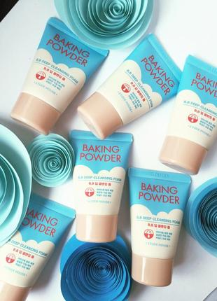 Etude house baking powder bb deep cleansing foam пенка для глубокого очищения