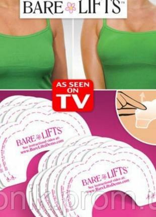 Подтягивающие наклейки для груди