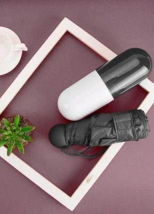 Зонтик капсула/ компактный зонтик в футляре