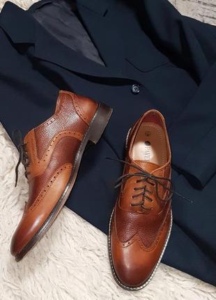 Туфли  оксфорды ,кожа натуральная 🔥🔥🔥