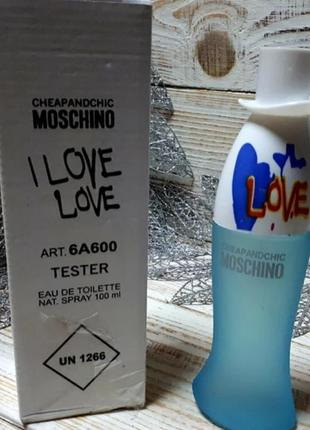 Духи тестер moschino i love love eau de toilette 100ml.
