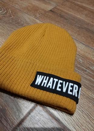 Жовта шапка