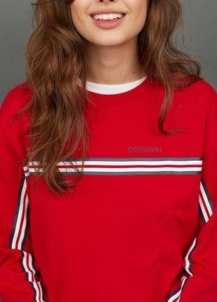 Красный свитшот, кофта h&m