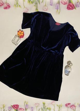 Стильное нарядное вечернее платье велюровое платье