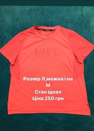 Жіноча спортивна футболка nike pro