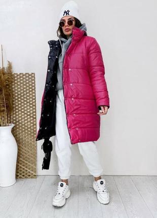 Пальто двухстороннее🥰