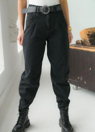 Классные джинсы мом