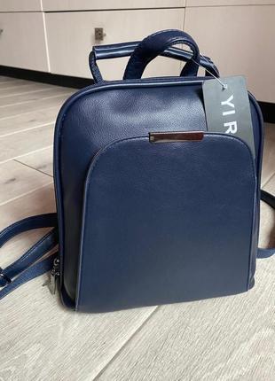 Стильная сумка - рюкзак, отличное качество