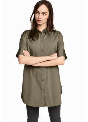 Рубашка блуза h&m m