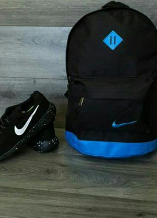 Рюкзак найк,  рюкзак nike дорожний, спортивный