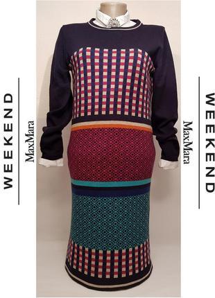Статусное трендовое платье max mara weekend люксовая шерсть