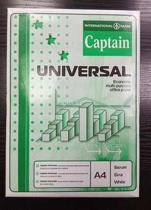 Бумага канцелярская а4. captain universal - високоякісний офісний папір а4