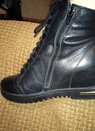Ботинки зимние...