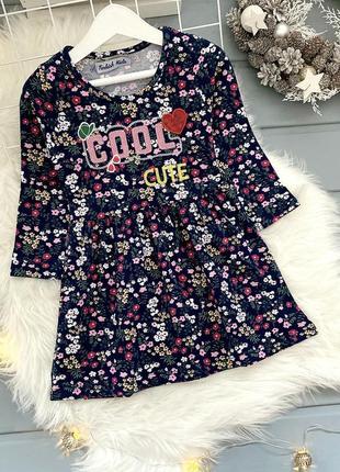 Красивое платье  для девочки ✔ткань: коттон, двух.нить без начеса
