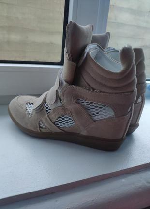 Демисезонные кросовки на платформе