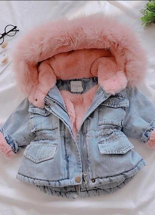 Нереально крутая курточка-парка, очень теплая