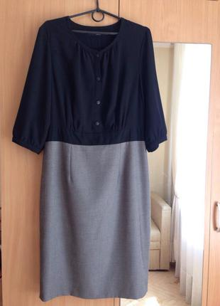 Платье серо-черное next