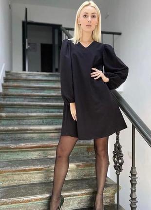 Стильное платье с широким поясом, объемным рукавом, чёрное, шоколадное
