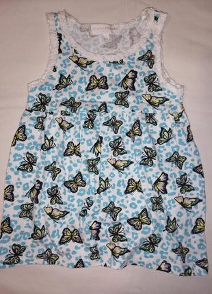 Платье сарафан с бабочками