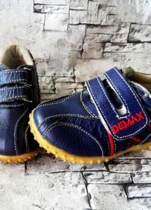 Кожанные детские кроссовки demax (натуральная кожа)
