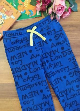 Классные яркие спортивные штаны, брючки kids на 3-4 года.
