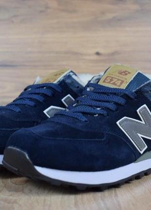 Зимние женские кроссовки ботинки new balance 574