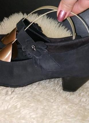 Gabor туфлі нубук