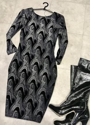 💥вечернее нарядное коктейльное платье