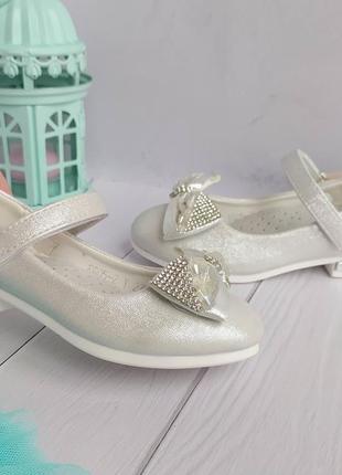 Туфли для девочек 27-31