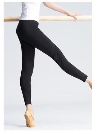Детские лосины эластичные для гимнастики и танцев, до 155 см