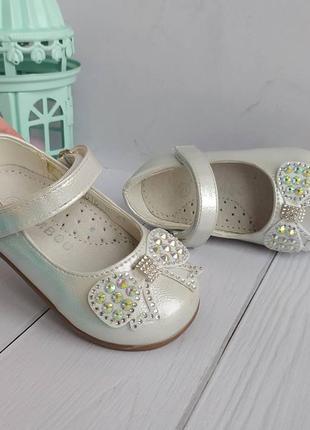 Туфли для девочек 21-26