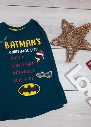 Реглан george batman новогодний для мальчика