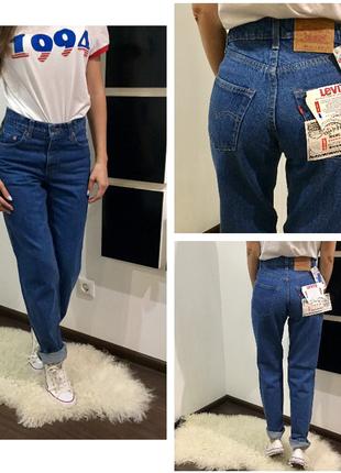 Высокие джинсы levis 505 / высокая талия /посадка /mom /мам джинс
