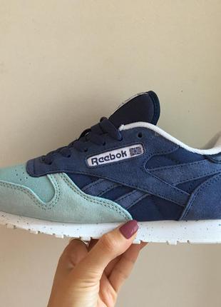 Кроссовки синие с голубым замшевые reebok classic