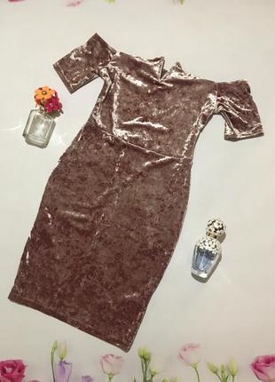 Нарядное велюровое вечернее платье