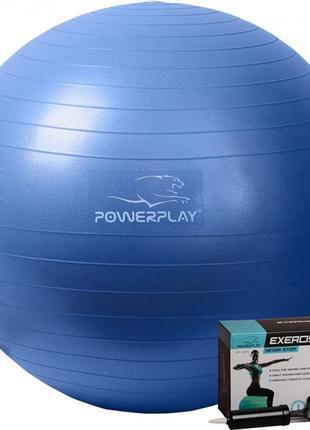 Мяч для фитнеса 4001 65см синий, насос