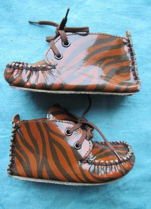 Hupsakee (21, 13 см) кожаные ботиночки топики детские