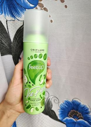 🌱🍏освежающий спрей-дезодорант для ног с зелёным яблоком и мятой feet up, 150мл🍏🌱