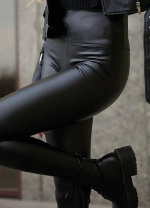 Лосины женские эко-кожа