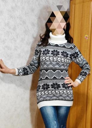 Зимняя очень тёплая кофта свитер полувер  туника вязаная