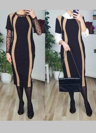 Натуральное трикотажное миди платье силуэтное нарядное платье деловое tu