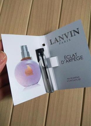 Пробник духи парфюм распив отливант аромат eclat d`arpege от lanvin / объём 5мл