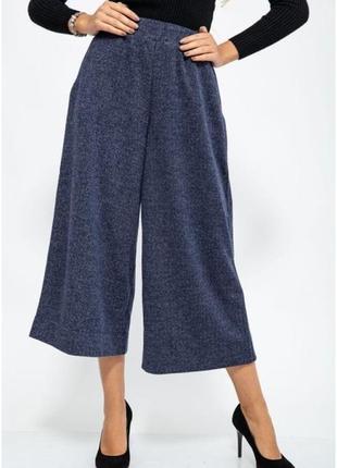 Нарядные брюки, кюлоты ,синие,высокая посадка 36,38