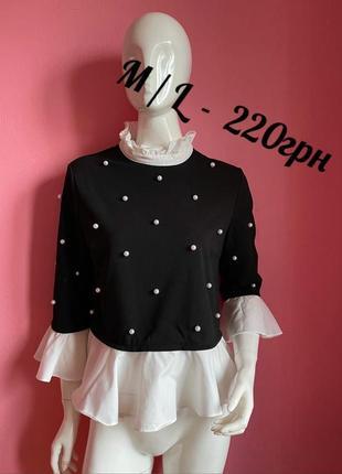 Кофта блузка1 фото