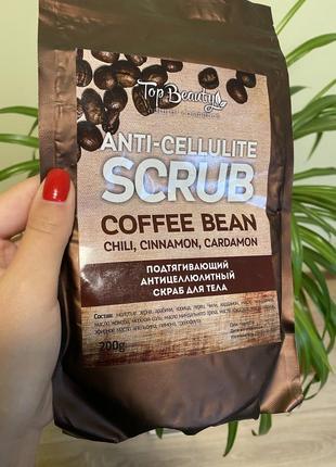 Скраб для теле 200 g кофейный скраб кокосовый антицелюлитный скраб