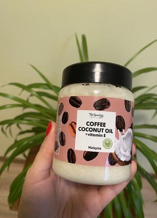 Кокосовое масло кофейное масло для волос кофейно-кокосовое масло для тела с витаминами