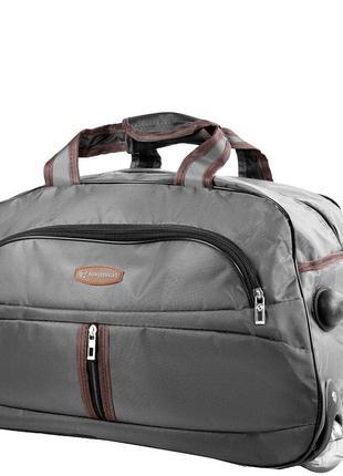 Сумка спортивная сумка дорожная на колёсиках 3 цвета в наличии чёрный синий серый